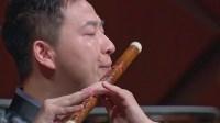 Musique classique de Chine.. Symphonie de la rose rouge