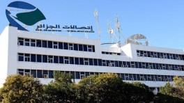 Algérie Télécom confirme l'augmentation du débit pour tous ses clients