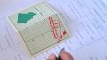 Elections locales à Médéa: 99 % des décisions notifiées