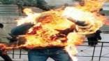 Un jeune se suicide en s'immolant par le feu