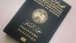 Les terroristes et les espions seront déchus de la nationalité algérienne