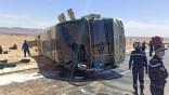 Un bus se renverse à Naâma: 48 blessés dont un dans un état grave