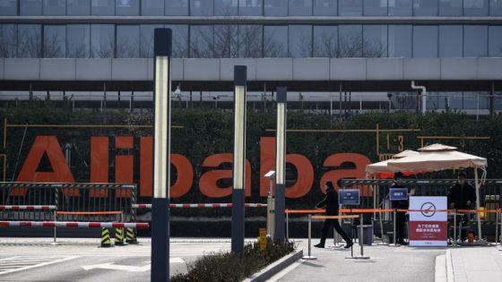 La Chine inflige à Alibaba une amende de 2,34 milliards d'euros pour abus de monopole