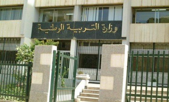 Bejaia : Les établissements scolaires relativement paralysés