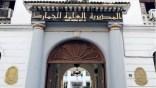 Sahara Occidental : L'Algérie se retire de la réunion régionale des DG des douanes