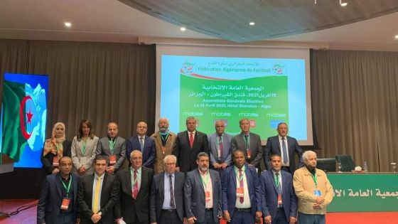 Amara Charaf Eddine élu président de la FAF