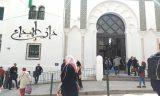 « Dar el ibdaa » inaugurée à Constantine