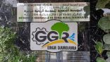 Les employés de l'ERGR de Béjaïa en grève