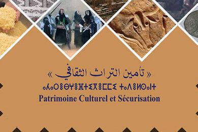 Médéa : valorisation économique du patrimoine culturel