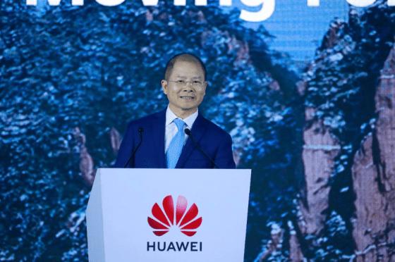 Huawei optimise son portefeuille d'activités
