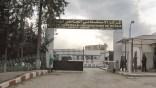 Grève dans les établissements de santé de Béjaïa