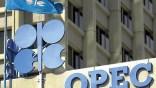 Une augmentation progressive de la production décidée par l'OPEP