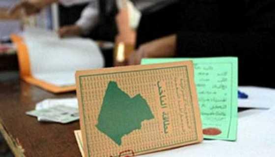 Législatives et candidatures libres: mirage et désenchantement