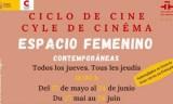 Cycle du cinéma féminin : Un regard, une remise en question…