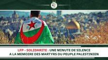 Palestine : minute de silence dans tous les stades algériens