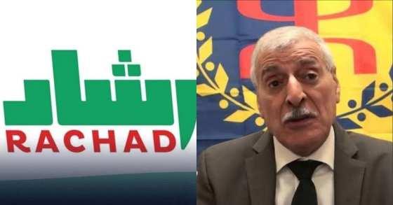 Le MAK et Rachad classés organisations terroristes