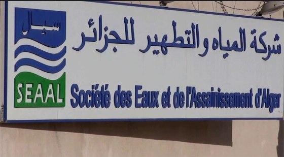 Limogeage des directeurs de la distribution du SEAAL