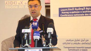 Le FFS appelle à un dialogue national