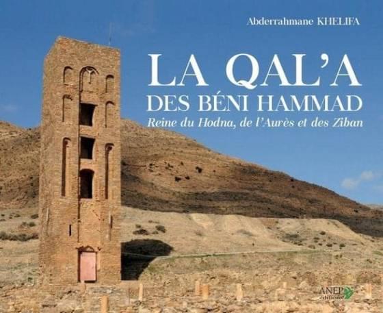 La Qal'a des Béni Hammad, chef-d'œuvre des bâtisseurs amazighs