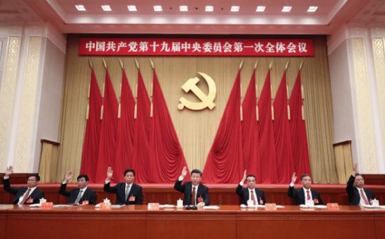 Le Centenaire du PCC ne fait qu'inaugurer la force de l'âge