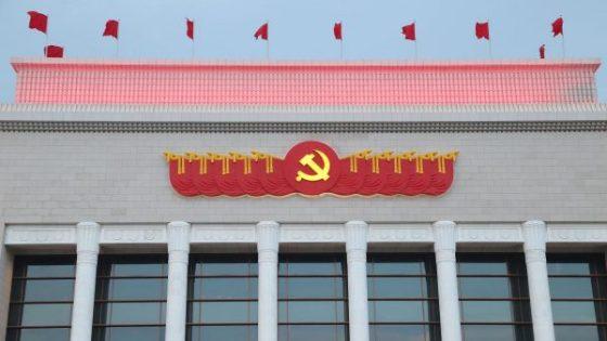 Chine : De quoi le PCC est-il la puissance ?