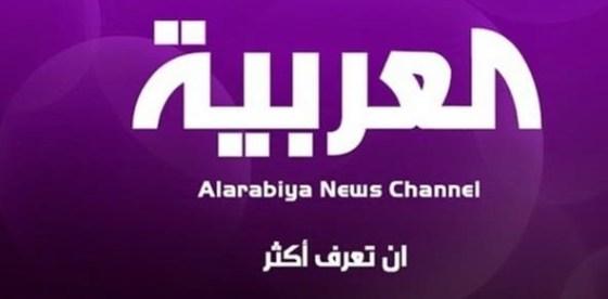 Retrait d'agrément à la chaîne Al-Arabiya