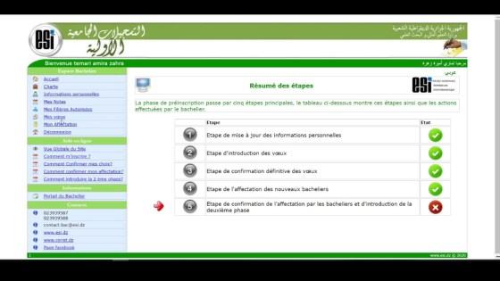 Bacheliers: Les conditions d'accès à certaines filières revues