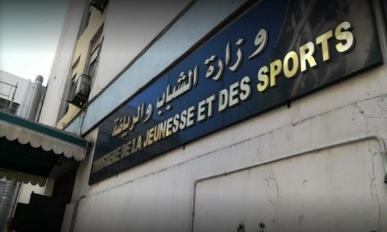 Médéa : Suspension des activités sportives et culturelles