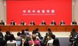 """Mission du PCC: """"le renouveau de la nation chinoise"""""""