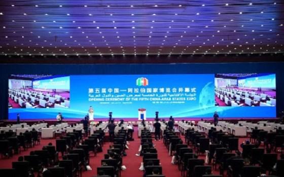 Le renforcement de la coopération au cœur de la 5ème Expo Chine-États arabes