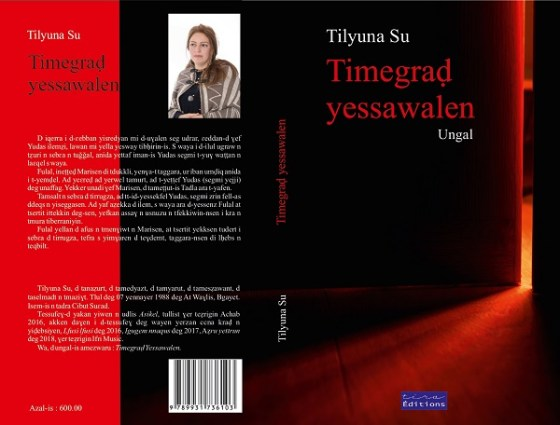 Tilyuna Su : de l'optimisme au « retour à la vie »