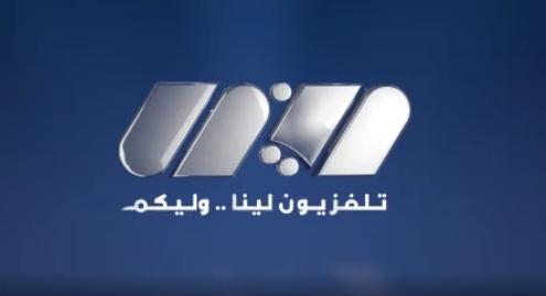Fermeture de la chaine de télévision Lina TV