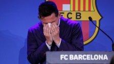 Leo Messi rejoint le PSG en pleurs