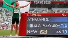 Jeux Paralympiques : records et médailles d'or pour l'Algérie