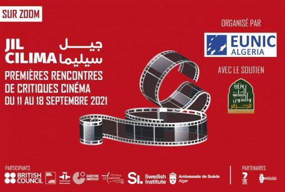 « Jil Cilima » : Premières rencontres de critique cinématographique