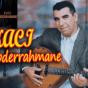 Kaci Abderrahmane, les émotions pures d'un talent qui dure
