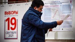 Législatives en Russie: le parti au pouvoir en tête des résultats préliminaires