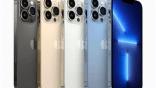 Sortie mondiale de l'iPhone 13 le 24 septembre