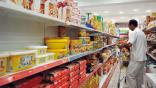 Hausse des prix des produits alimentaires : Faut-il supprimer la TVA ?