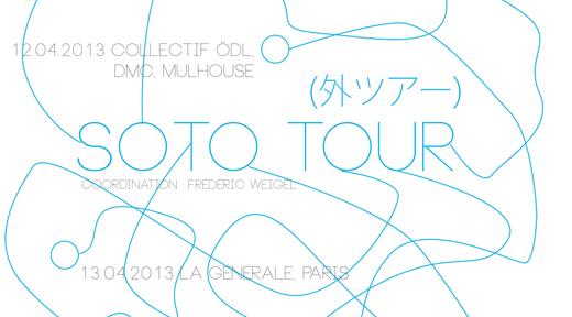 外 (soto) / Dehors - Soirée de performances