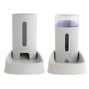 1Sconto Distributeur Eau Et Croquettes Automatique pour Chien Et Chat Automatiques Distributeur De Nourriture Et d'eau pour Chat Et Chien (Distributeur De Nourriture Et d'eau)