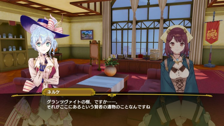 Screenshot Nelke and the Legendary Alchemists Ateliers of the New World, jeuxvideo24