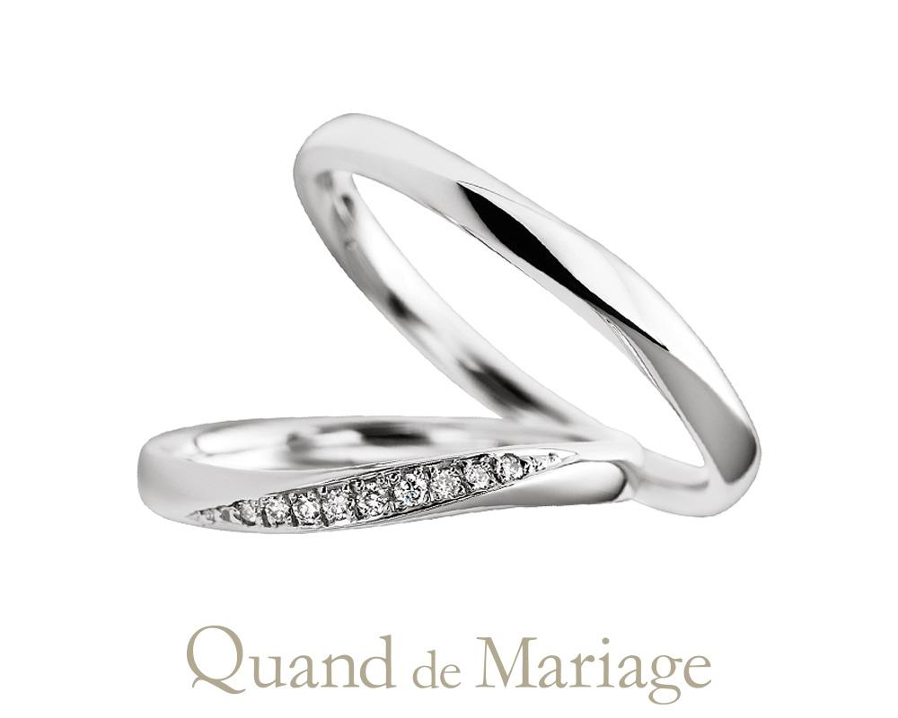 クワンドゥマリアージュ結婚指輪