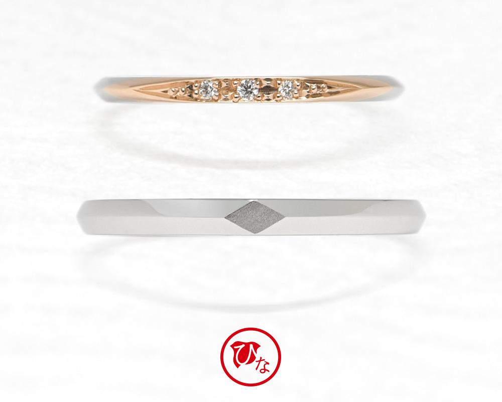 ひな結婚指輪ひづき
