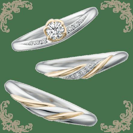 美女と野獣の指輪
