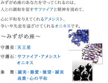 mizugame_midashi