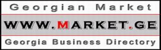 market.ge_320x100