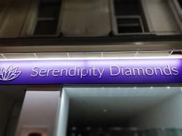 serendipity extiro sign