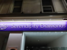 serendipity extiro sign