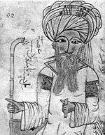 Avicenna 13th century